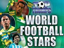 Мировые Звезды Футбола